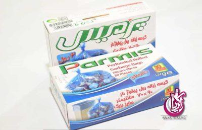 فروش عمده کیسه زباله رولی در پخش پلاستیک آریا