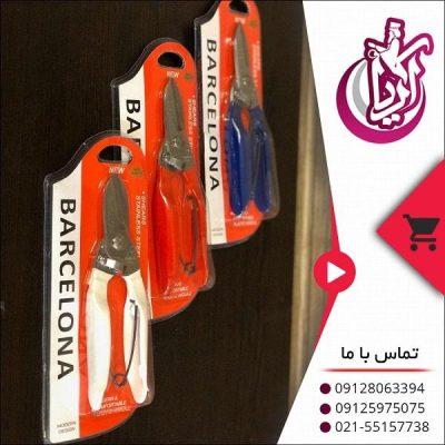 فروش قیچی قند - تصویر صفحه آریا