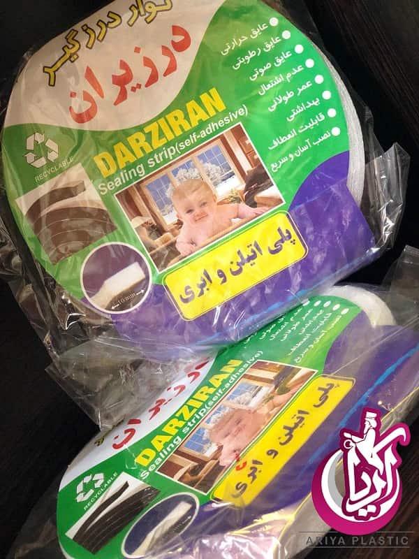 فروش عمده درزگیر درز ایران