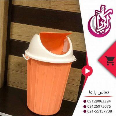 فروش سطل زباله باد بزنی ماهینی - سطل هرکول