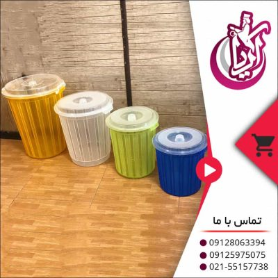 فروش سطل ماهینی رنگی