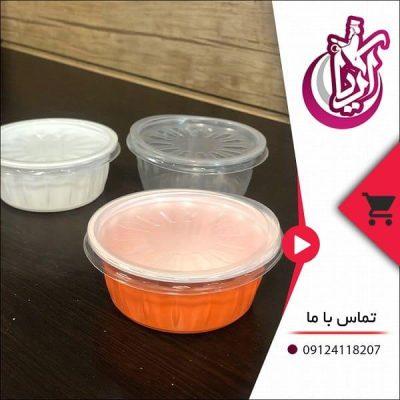 فروش ظرف خورشتی یکبار مصرف - یکبار مصرف عمده