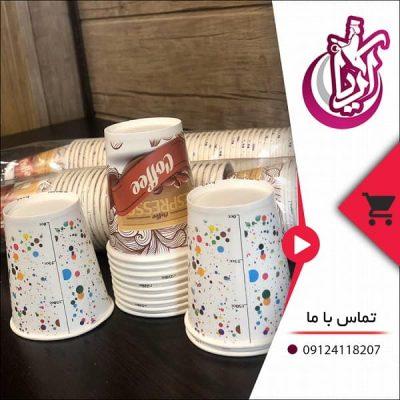 فروش عمده لیوان کاغذی گلاسه یکبار مصرف