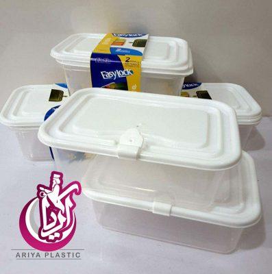 فروش ظروف فریزری دو قلو پیلا پیلا درب دار
