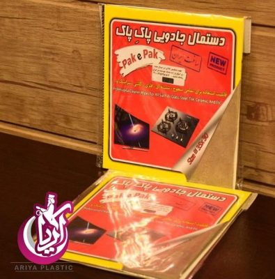 فروش عمده انواع دستمال جادویی پاک پاک