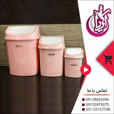فروش سطل باد بزنی آلپ رنگی