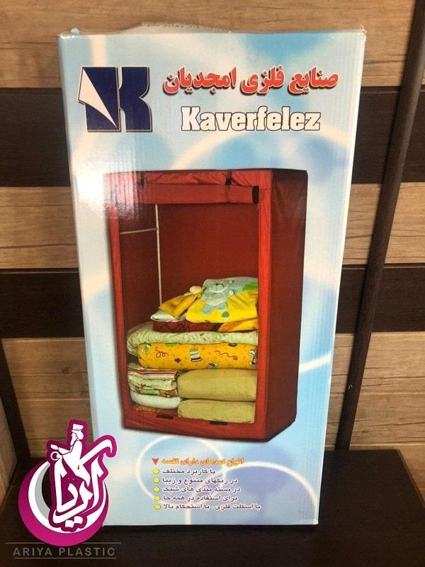 فروش عمده جا رختخوابی امجدیان