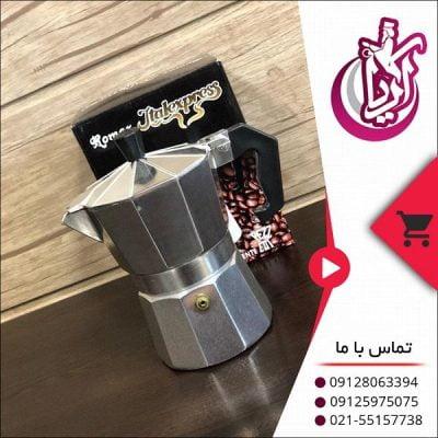 فروش عمده قهوه جوش یک کاپ