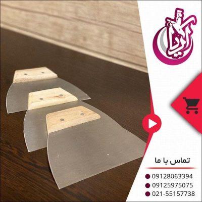 فروش کاردک دسته چوبی ساختمانی