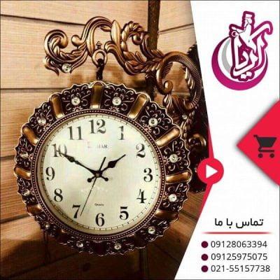 فروش ساعت دیواری آریس طلایی