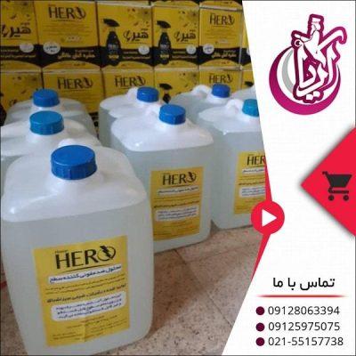 فروش مایع ضد عفونی کننده ۲۰ لیتری عمده