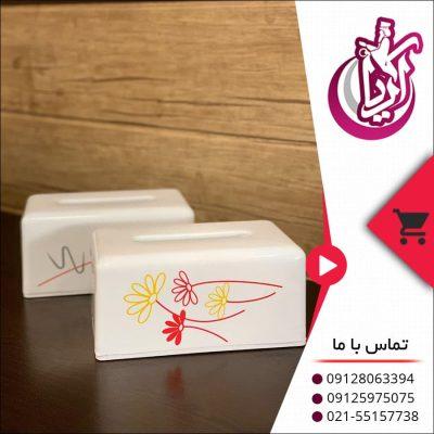 فروش جا دستمال طرح آرکوپال پلاستیکی