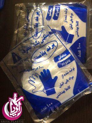 دستکش یکبار مصرف پرند پلاست-تصویر اول