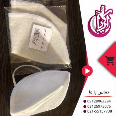فروش ماسک نانو-تصویر اول