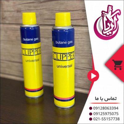 گاز فندک-تصویر اول