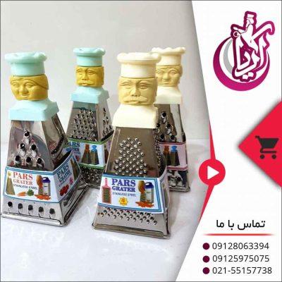 فروش رنده سر آشپز کوچک-تصویر 1