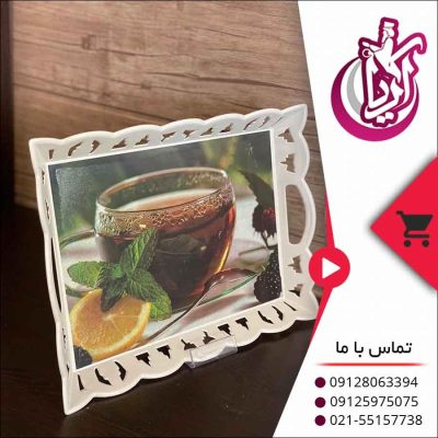 فروش سینی عکس دار حمید- تصویر اول آریا