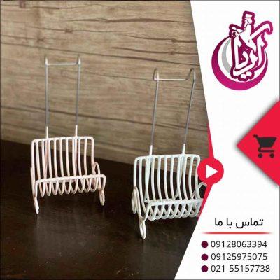 فروش جا اسکاج آویز میکس-تصویر اول آریا