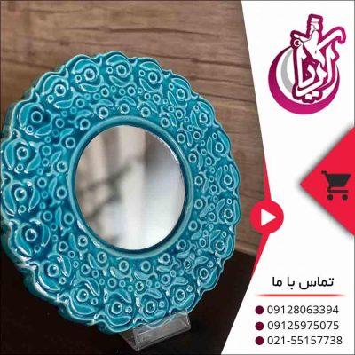 فروش آینه سفال فیروزه ای-تصویر اول آریا