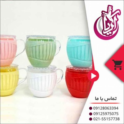 فروش فنجان دربدار دلسا-تصویر اول آریا
