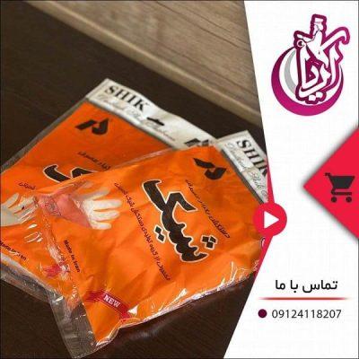 فروش دستکش یکبار مصرف شیک - تصویر صفحه آریا
