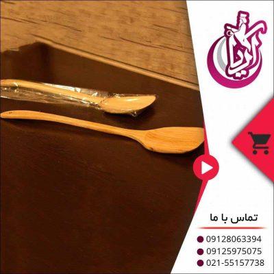 فروش قاشق برگردان چوبی-تصویر اصلی آریا