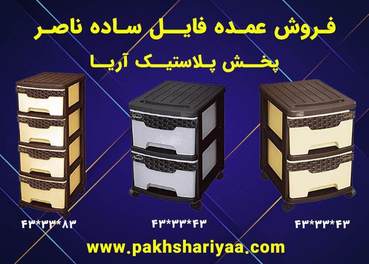 فروش عمده فایل پلاستیکی ساده در ابعاد مختلف - پخش پلاستیک آریا