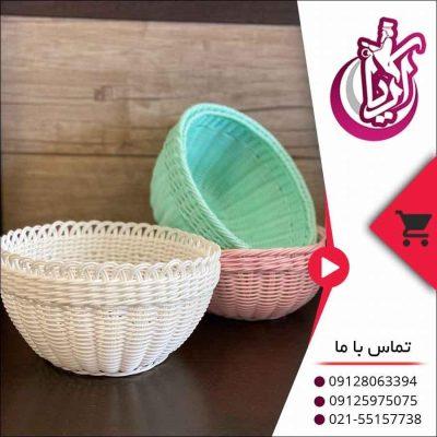 فروش سبد بافت صنم شایان - تصویر صفحه آریا