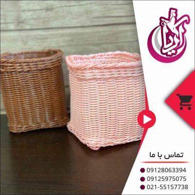 فروش سبد بافت شمیم شایان - تصویر صفحه آریا