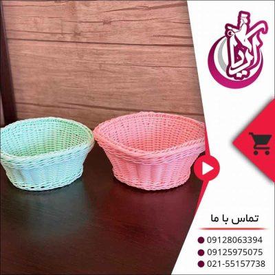 فروش سبد بافت شایان - تصویر صفحه آریا