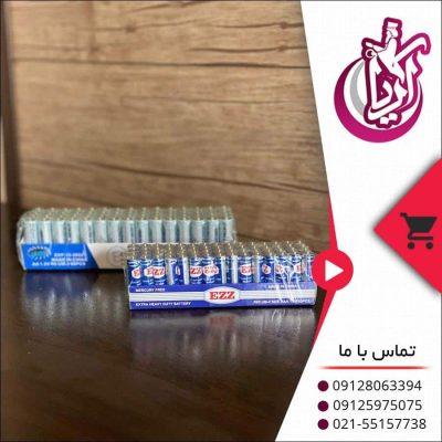 فروش باتری قلمی و نیم قلمی - تصویر صفحه آریا