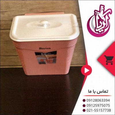 فروش سطل کابینتی باران -تصویر صفحه آریا