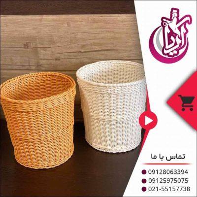 فروش سطل بافت تاراشید شایان - تصویر صفحه آریا