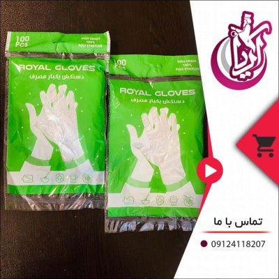 دستکش یکبار مصرف نایلونی - تصویر صفحه آریا