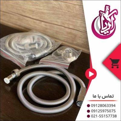 فروش شلنگ توالت طرح فلز - تصویر صفحه آریا