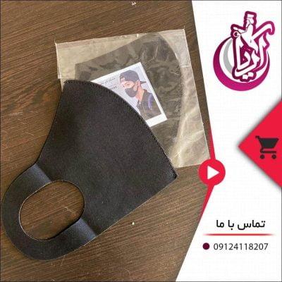 فروش ماسک نانو مشکی - تصویر صفحه آریا