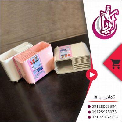 فروش قیچی قند - تصویر اصلی آریا