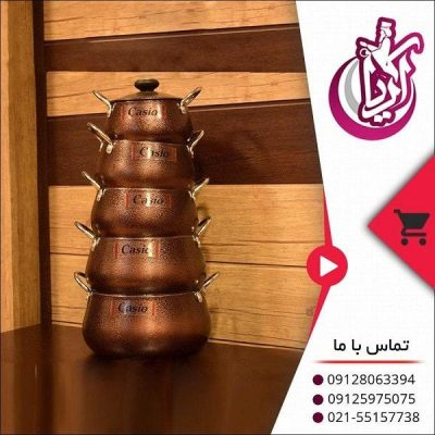 فروش قابلمه آلومینیوم رنگی کاسیو - تصویر صفحه آریا