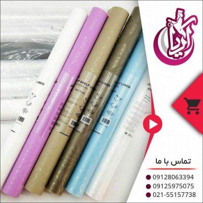 فروش تو کابینتی شفاف - تصویر صفحه آریا