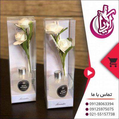فروش بوگیر گلدان سرامیکی - تصویر صفحه آریا