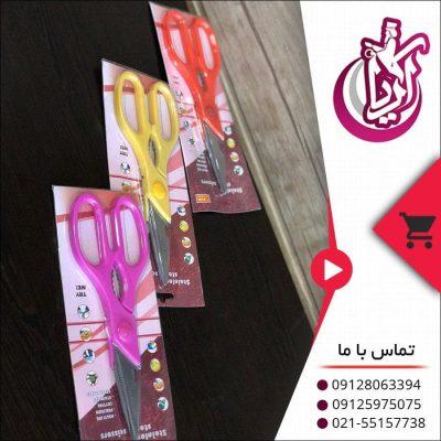 فروش قیچی مرغ اعلاء - تصویر صفحه آریا