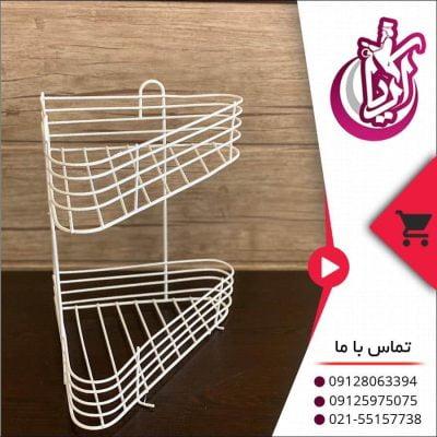 فروش سه گوش حمام روکش دار - تصویر صفحه آریا