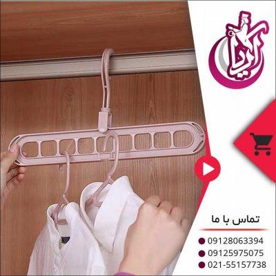 فروش چوب لباسی هانگر - تصویر صفحه آریا