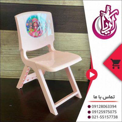 فروش صندلی کودک پرنسس - تصویر صفحه آریا