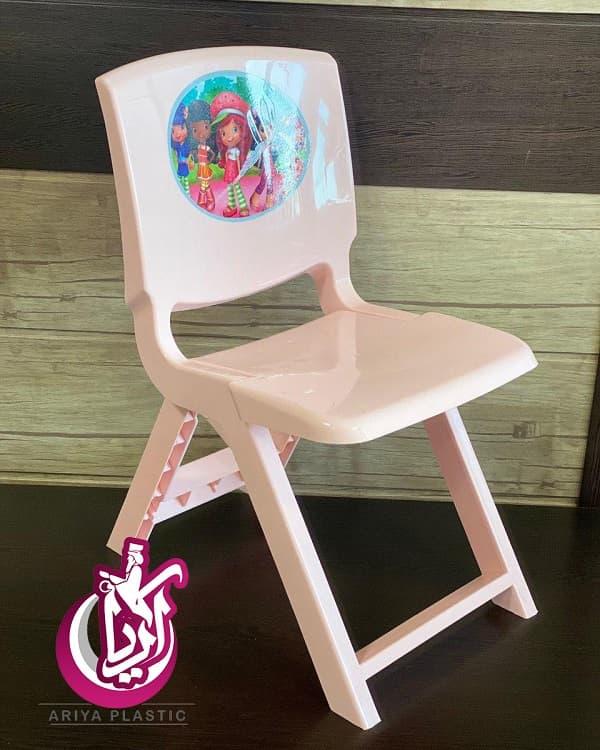 فروش صندلی کودک پرنسس - تصویر اصلی آریا