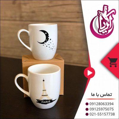 فروش لیوان سرامیکی طرح دار - تصویر صفحه آریا