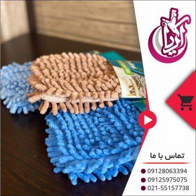 فروش دستکش ماکارونی دو رو XL - تصویر صفحه آریا