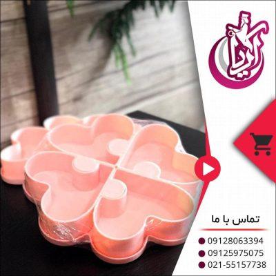 فروش عمده اردو خوری ارغا - تصویر صفحه آریا