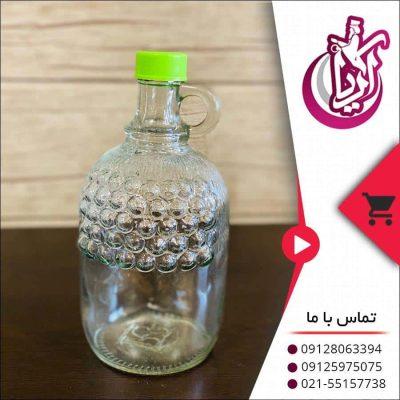 بطری پیشگامان یک و نیم لیتری - تصویر صفحه آریا