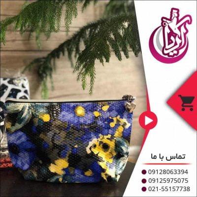 کیف آرایشی با زیپ فلزی - فروش عمده